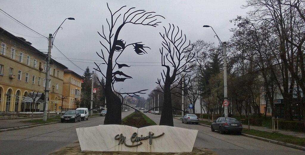 Mihai Eminescu Portrait