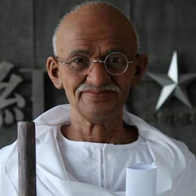 Gandhi Online Memorial